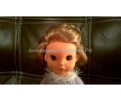 Кукла ГДР  немка винтаж