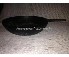 Сковородка СССР алюминивая