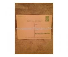 Карточка почтовая Крым Артек
