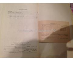 Сборник заданий по проекционному черчению 1960