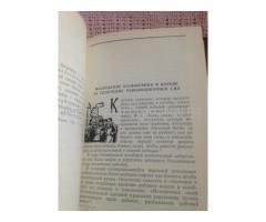 Книга 1905 год в Москве
