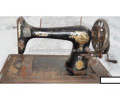 Cтарая швейная машинка Зингер. 1906 года.