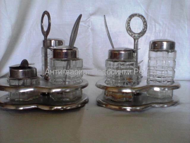 столовый прибор под специи из СССР