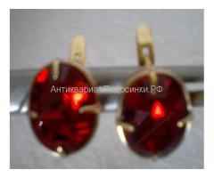 бижутерия  ювелирка 583  мельхиор серебро рубин аметисты