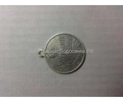 продам медаль коронацию николая 2