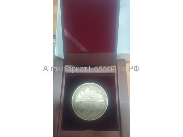 Медаль Сочи олимпиада 2014