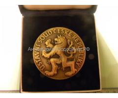 наст.медаль Конституционный суд  Чехии