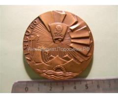 наст. медаль