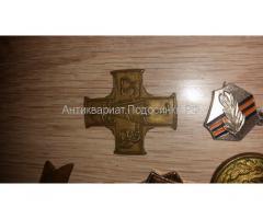 Металлическая лента За защиту Крыма 1919-1921и крест