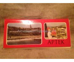 Артек, Крым набор открыток