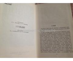 Книга Сергей Есенин 1958 стихи, поэмы